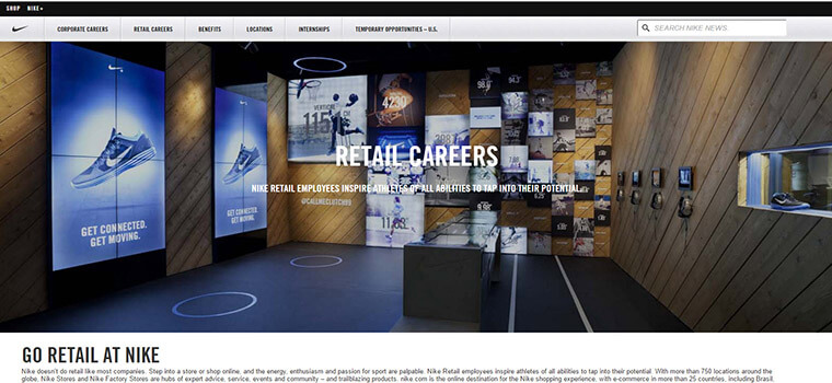 nike job applicaiton